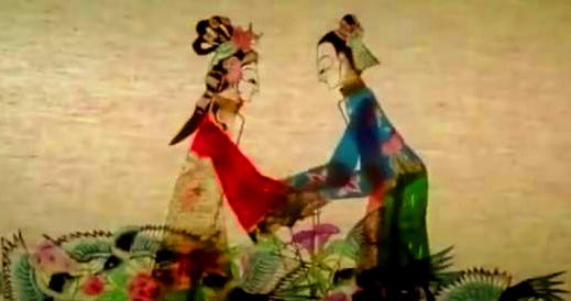 The Chinese Wedding